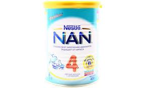 تعالوا اقولكم عن تحرياتي عن حليب نان 1