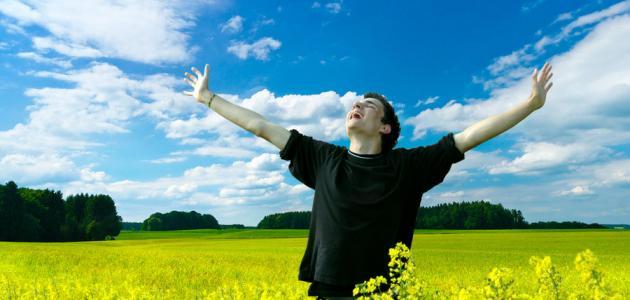 هنا الملف الاخير ملف السعادة و البشاير و التريكات و الافراح و الهناء و فرج الله قريب