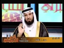 خلطة الشيخ ناصر الرميح لسحر والحسد تعطيل الزواج و الخ